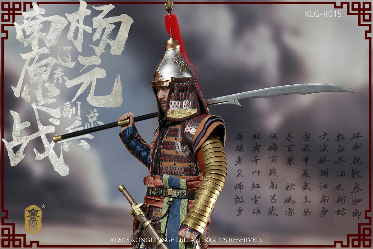 南原城の戦い