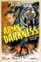 ARMY OF DARKNESS FURIOUS ROAD #1 (OF 5) CVR E SUBSCRIPTION/ JAN161340