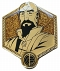 LEGEND OF KORRA GOLDEN TENZIN PIN / JAN212531